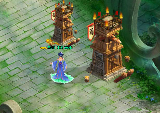 择自由放置箭塔位置